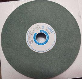 綠碳化矽砂輪250*25*32 可定做