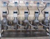离心萃取机湿法提汞工艺设备
