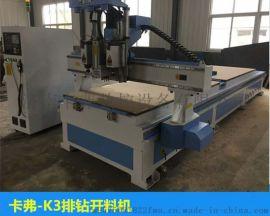 济南卡弗K2数控开料机高速木工数控开料机