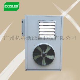 供应大型整体热泵烘干机供应商