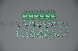 Datapaq炉温测试仪测温线、热电偶测温线