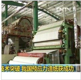 经纬线纸 高强度环保纸张 竹木浆布 经纬线纸 带线牛皮纸