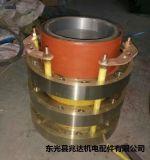 高压电机集电环 高压滑环 高压电机滑环 JR系列 YR系列型号齐全