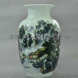 粉彩山水陶瓷摆件南京应接会议室摆酒席会宾请宴