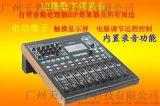 CLIBX DM12数字调音台