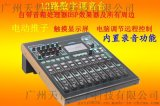 CLIBX DM12數位調音臺