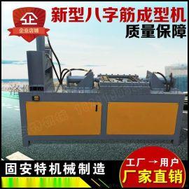 八字筋成型机全自动数控八字筋压弯机液压弯曲机隧道格栅拱架支护
