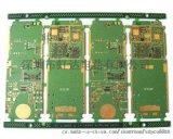 专业生产pcb线路板电路板铝基板fpc