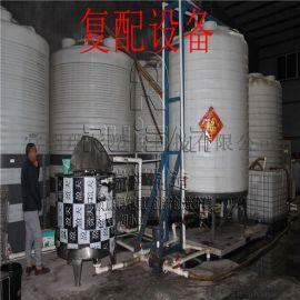 减水剂复配设备