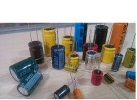 永铭LED驱动电源铝电解电容代理——上海衡丽