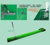 高爾夫直角推擊練習器