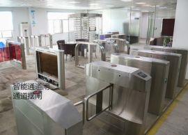 奥兴门业-广州通道闸机,智能摆闸机,人行通道闸机