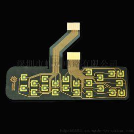 快速批量生产FPC单双面多层高精密线路板,电路板