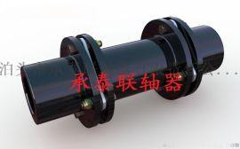 厂家直销JZMJ型 接中间轴重型 弹性膜片联轴器