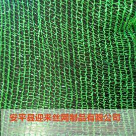 2针遮阳网,3针盖土网,6针密目遮阳网