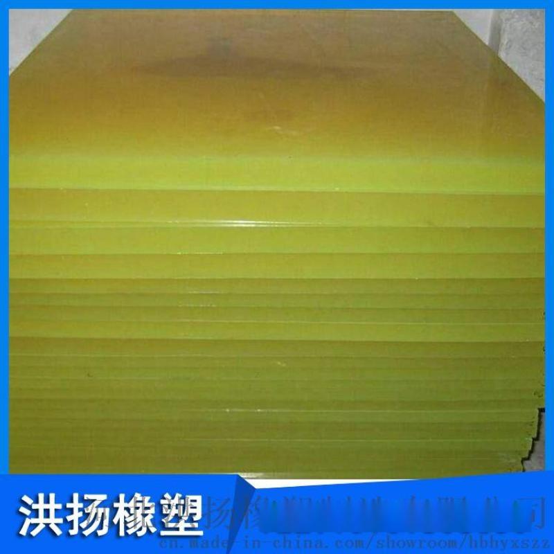 聚氨酯耐磨襯板 優力膠墊板