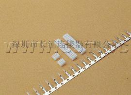 B2011基板端子连接器_SAN同等品连接器厂家