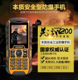 W200防爆手机 本安型防爆手机加油站 化工厂 煤矿 专用