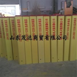 电力电缆警示桩标志桩标识光缆地埋标桩地桩柱燃气