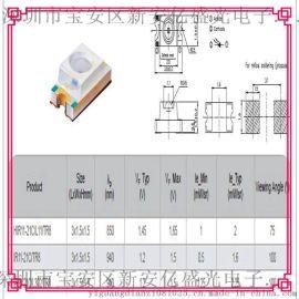 台湾亿光原装**940NM红外线发射管SMD发射器贴片式红外发射探头IR11-21C-TR8