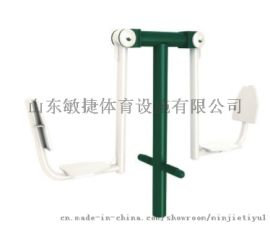 健身器材坐蹬器