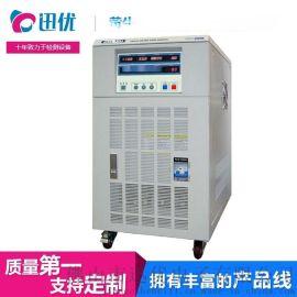 廠家定製 JJ98C系列 優質山東精久變頻電源 穩壓器三相380v可調交流穩壓電源