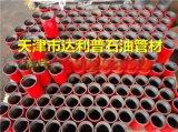 2-7/8 EUE 加长油管接箍