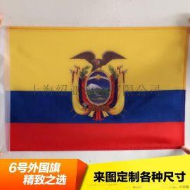 绍亚旗业【世界各**帜】订定做涤纶布厄瓜多尔北爱尔兰6号旗帜 万**
