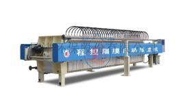 景津高效节能1600型隔膜压滤机