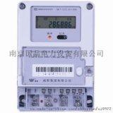 DDSF102单相电子式多费率电能表