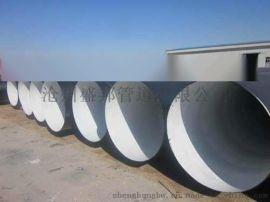 城镇供热直埋蒸汽管道钢套钢保温管厂家