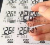 供應印刷保護膜 PET印刷專用保護膜 印刷保護膜