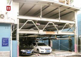 两层升降横移一机多板车库