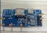 鈺泰ETA6986,相容所有原裝,山寨資料線,保證先充手機,再充背夾電池的背夾方案