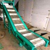 供应链板排屑机 不锈钢链板输送机 机床附件