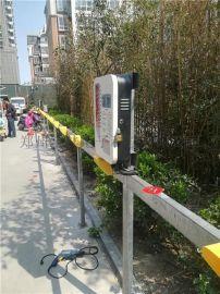 充电站郑州宝佳电子智能充电桩