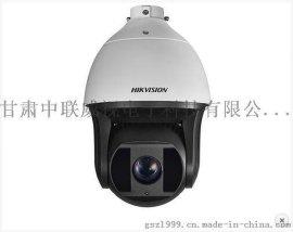 500万红外高速智能球机 监控摄像头 兰州高清视频监控