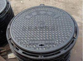 河北省衡水市金地建材φ700球墨铸铁圆井盖