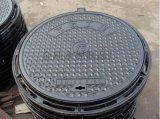 河北省衡水市金地建材φ700球墨鑄鐵圓井蓋