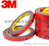 生产专用3M双面胶