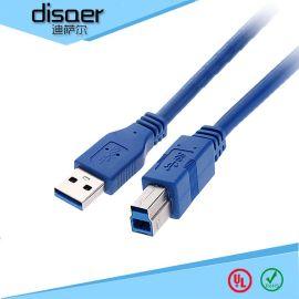 厂家直销 2016新款迪萨尔USB 3.0 A公对B公打印线 特价