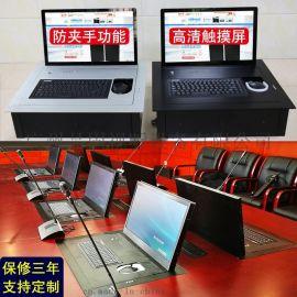 晶固17寸液晶屏翻转器无纸化会议电动显示器翻转架