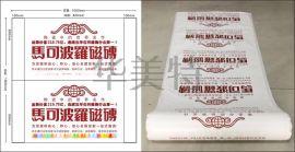 免费设计印刷的装修工地保护膜厂家哪里有?