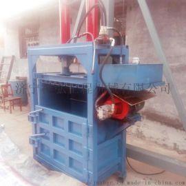 多种能立式液压打包机,服装小型液压打包机 多种立式液压打包机
