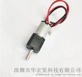 PG12共用單車智慧鎖電機 行星減速電機