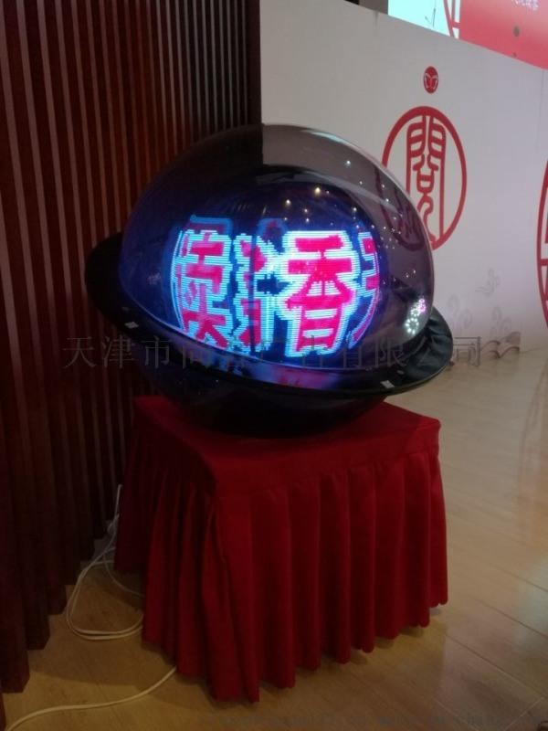 天津启动球触摸球水晶球感应球发光球出租租赁