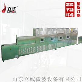 定制木材烘干机|微波烘干机|木材干燥杀虫机