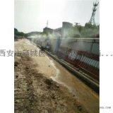 咸阳渭南围挡喷淋/建筑围墙喷淋哪里有