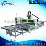 四工序开料机多少钱 数控开料机多少钱 木工雕刻机