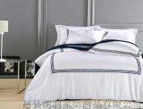 星級酒店牀上用品四件套 牀單 被罩 枕套 牀笠